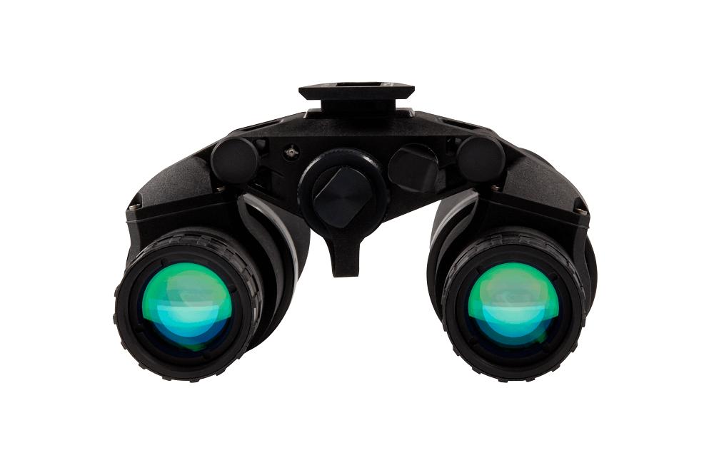 Nightvision Binocular